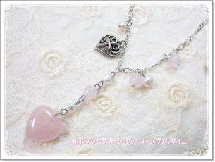 「愛と美の妖精」ローズクォーツ 淡水パール ハートクロス バッグチャーム