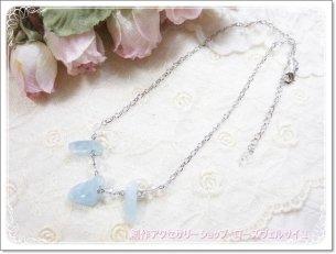 「水の妖精」アクアマリン 水晶 ネックレス