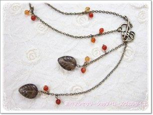 「木の葉の舞」カーネリアン スモーキークォーツ 葉っぱ 葉っぱマンテル ネックレス