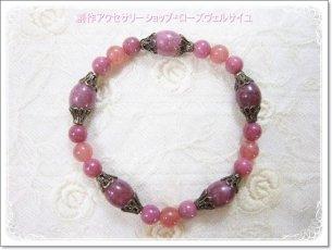 再販♪「愛と薔薇色の女神」ロードナイト インカローズ ブレスレット