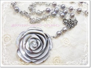 「薔薇姫」ブラックシェル 淡水パール お花 ロングネックレス