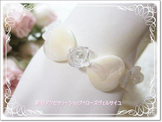 「ピュアエンジェル」マザーオブパール ブルームーンストーン 水晶 ハートリボン 蝶々 薔薇 ブレスレット
