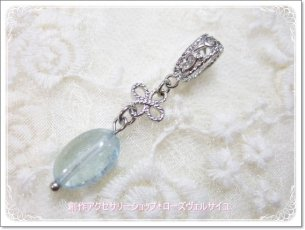 「水の妖精」アクアマリン お花 ペンダント