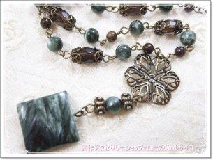 「熾天使セラフィムの癒し」セラフィナイト スモーキークォーツ ブロンザイト お花 ネックレス