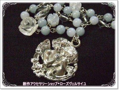 「フェアリーキス」エンジェライト ブルーレース 水晶 薔薇 お花 ネックレス