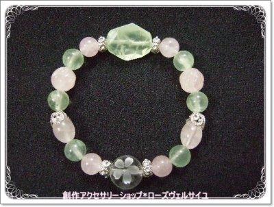 再販♪「春咲く桜」プレナイト ローズクォーツ 水晶 桜 ブレスレット