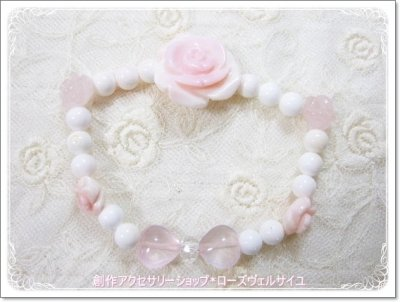 「スイートローズ」クィーンコンクシェル ローズクォーツ 水晶 薔薇 ハートリボン ブレスレット