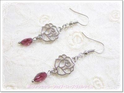劇レア♪「薔薇色の愛と幸福」宝石質ピンクトルマリン 薔薇 イヤリングorピアス
