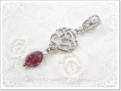 劇レア♪「薔薇色の愛と幸福」宝石質ピンクトルマリン 薔薇 ペンダント