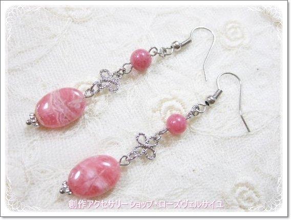 「薔薇の妖精」インカローズ ロードナイト お花 イヤリングorピアス