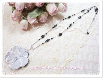 「魂の花*破邪と護り」シェル オニキス マラカイト オブシディアン お花 ロングネックレス