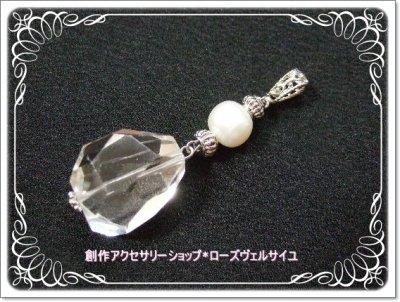 「浄化の光」水晶 淡水パール ペンダントトップ