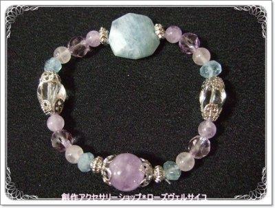 「紫陽花の妖精」アクアマリン アメジスト(ラベンダー、ローズ) ローズクォーツ 水晶 ブレスレット