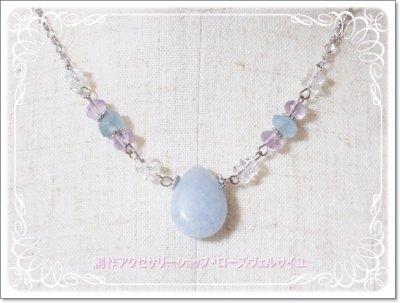 「紫陽花の妖精」ブルーカルサイト ローズアメジスト アクアマリン 水晶 ネックレス