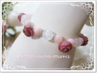 「愛と薔薇の月の女神」ロードナイト ピンクオパール ブルーム—ストーン 薔薇 ブレスレット