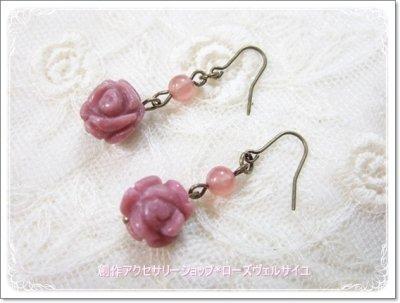 「薔薇と愛と幸福の女神」ロードナイト インカローズ 薔薇 イヤリングorピアス