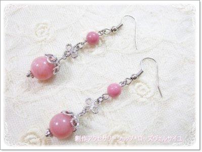 「愛の開花」ピンクオパール ロードナイト お花 イヤリングorピアス