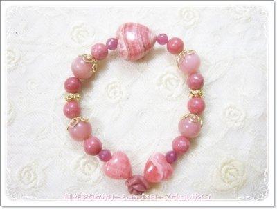激レア♪「愛と薔薇の女神」インカローズ ピンクオパール ロードナイト ルビー ハート 薔薇 リボン ブレスレット