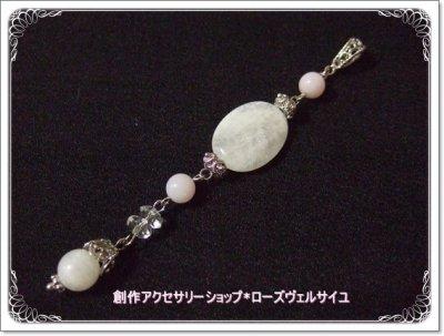 「月光の桜」ムーンストーン ピンクオパール 水晶 ペンダント