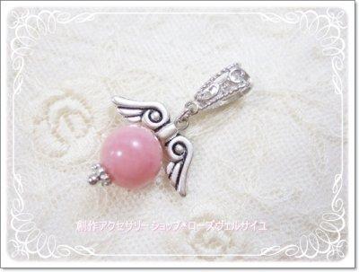 「天使の卵*愛の開花」ピンクオパール 天使の羽 ペンダント
