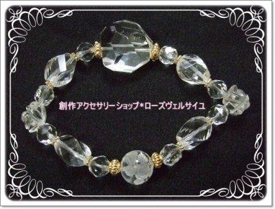 「浄化の光」水晶 薔薇 蝶々 ブレスレット その3