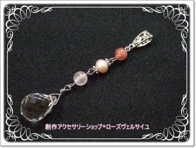 「浄化の光*愛の妖精」宝石質水晶 インカローズ 淡水パール ローズクォーツ ペンダント
