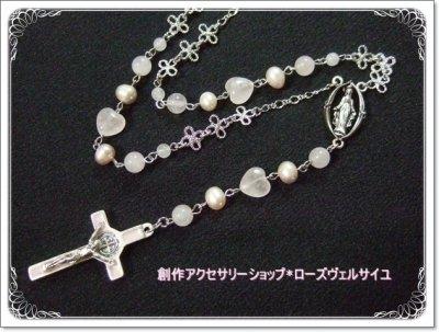 「マリア様の愛の祈り」ローズクォーツ 淡水パール お花 ハート マリア様 クロス ロザリオネックレス