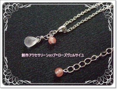 「薔薇の雫」宝石質ローズクォーツ インカローズ ドロップカット ネックレス