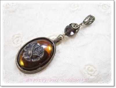 「古(いにしえ)の薔薇」ブランデー色ビーズ スモーキークォーツ 薔薇 ペンダント