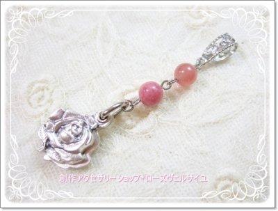 「聖なる薔薇*マリア様の愛の祈り」インカローズ ロードナイト 薔薇 マリア様 ペンダント