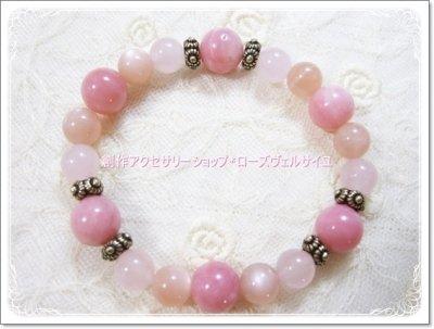 「愛されピンクキャンディ」ピンクオパール オレンジムーンストーン ローズクォーツ ブレスレット
