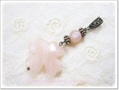 「愛のぬくもり」ピンクアベンチュリン オレンジムーンストーン 四葉 クロス お花 ペンダント
