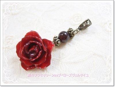「愛と薔薇の女神」ガーネット 薔薇 ペンダント