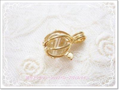 「天使の卵*黄金の豊かさ」ルチルクォーツ 天使の羽 ペンダント