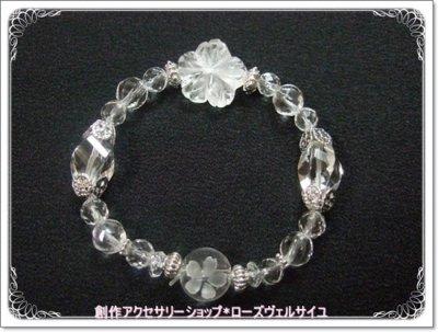 「浄化の光」水晶 お花 桜 ブレスレット