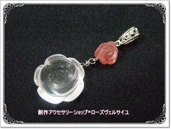 「愛と薔薇の女神」水晶 インカローズ 薔薇 ペンダント