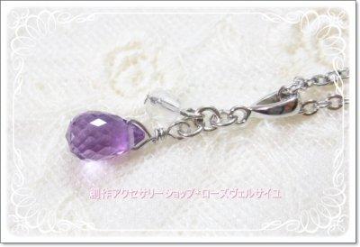 「愛の祈り」宝石質アメジスト 水晶 ドロップカット ネックレス