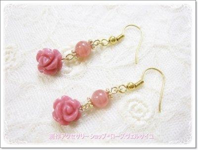 「薔薇と愛と幸福の女神」ロードナイト インカローズ ゴールド イヤリング ピアス