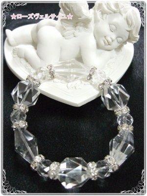 「浄化の光*星の煌めき」宝石質 水晶 ブレスレット