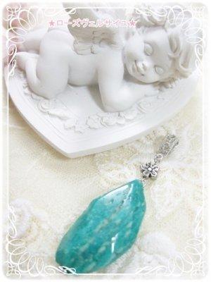 「湖の精霊」ロシアンアマゾナイト お花 ペンダント