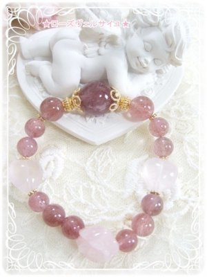 激レア♪「薔薇の妖精*愛のキューピット」ストロベリーカラー・スーパーセブン ローズクォーツ 薔薇 ハート ブレスレット