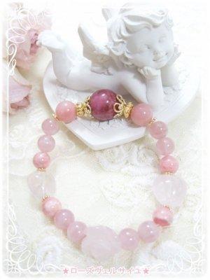 激レア♪「愛と薔薇の女神」ロードナイト インカローズ ディープローズクォーツ ピンクオパール 薔薇 ハート ブレスレット