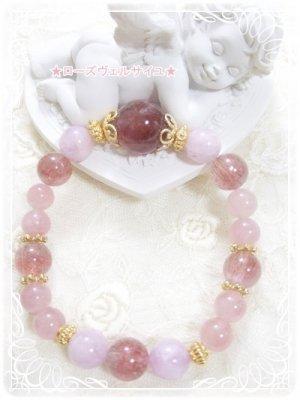 激レア♪「薔薇の妖精*愛のキューピット」ストロベリーカラー スーパーセブン クンツァイト ローズクォーツ(ディープ) ブレスレット
