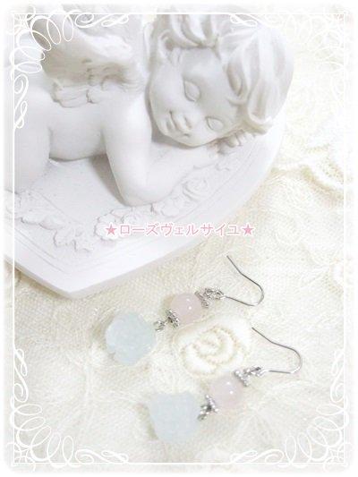 「薔薇の妖精*解放と癒し」アクアマリン ローズクォーツ 薔薇 イヤリング・ピアス