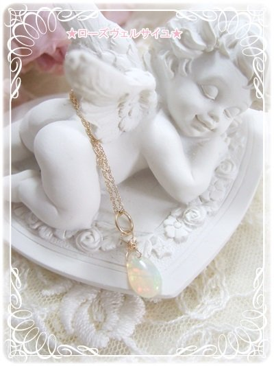 再販♪「幸せのレインボー♪*無限の可能性」14KGF 宝石質オパール ペンダント