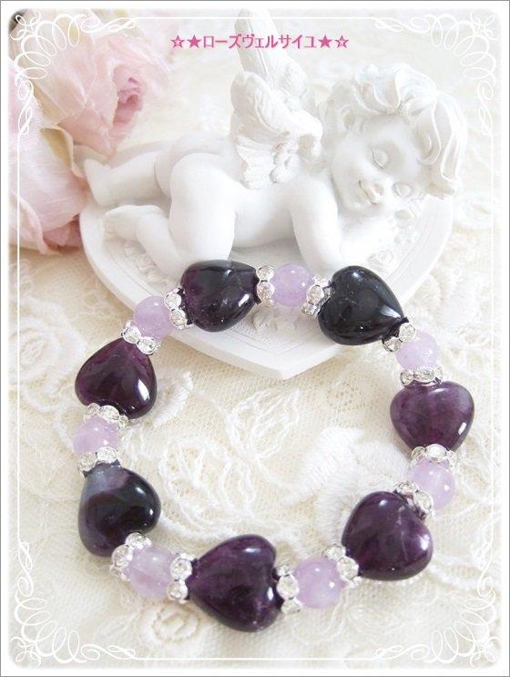 「ハートの浄化*破邪」虹入り♪フローライト(濃い紫) ラベンダーアメジスト ハート ブレスレット