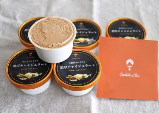 チャイ屋さんの美味しいスイーツ お菓子