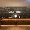 【ワークショップ】2020.2.16 知れば知るほど奥深いチャイ 第2回 MUJI GINZA HOTEL
