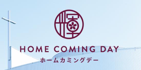 桜美林大学で美味しいチャイの淹れ方ワークショップ 開催!