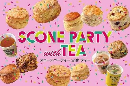 【銀座三越イベント】スコーンパーティー WITH TEAに出店いたします!